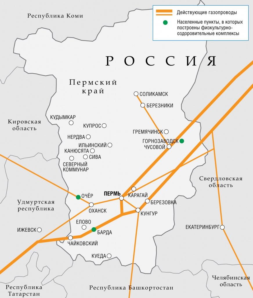 В Пермском крае построят еще два газопровода.
